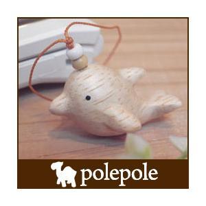 polepole ぽれぽれ 携帯ストラップ イルカ|p-s