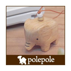 polepole ぽれぽれ 携帯ストラップ ゾウ|p-s