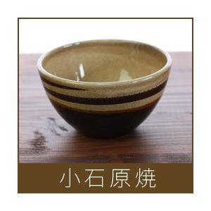 小石原焼 カフェオレボウル / ベージュ|p-s