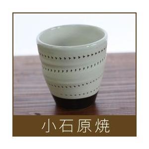 小石原焼 フリーカップ / 白|p-s