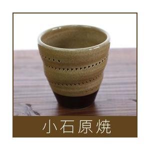 小石原焼 フリーカップ / ベージュ|p-s