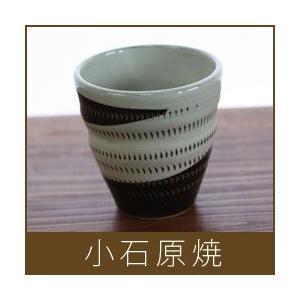 小石原焼 フリーカップ / 白×黒うず|p-s