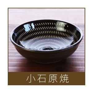 小石原焼  小鉢 / 黒|p-s