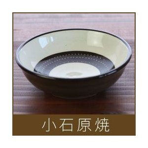 小石原焼  小鉢 / 白ボーダー|p-s