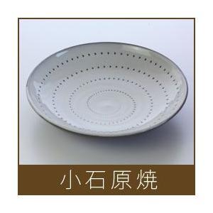 小石原焼  浅鉢 20.5cm / 白|p-s