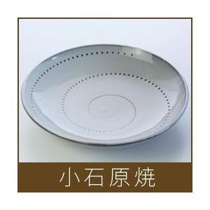 小石原焼  浅鉢 22cm / 白|p-s