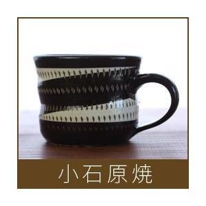 小石原焼 コーヒーカップ / 白×黒うず|p-s