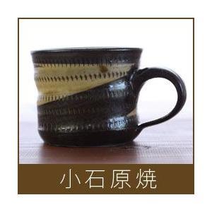 小石原焼 コーヒーカップ / ベージュ×黒うず|p-s