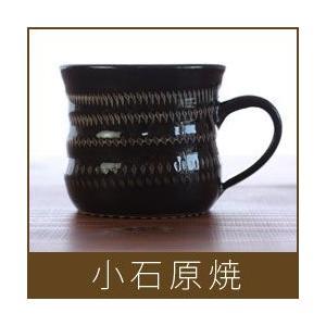 小石原焼 コーヒーカップ / 黒|p-s