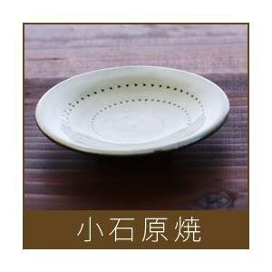 小石原焼  小皿 12cm / 白|p-s