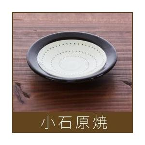 小石原焼  小皿 12cm / 白×ふち黒|p-s