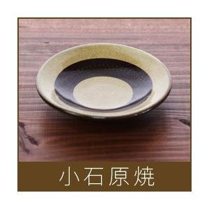小石原焼  小皿 12cm / ベージュボーダー|p-s