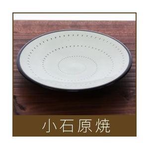 小石原焼  皿 16cm / 白|p-s