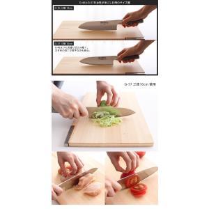 包丁 グローバル ステンレス GLOBAL G-57 三徳 16cm|p-s|03