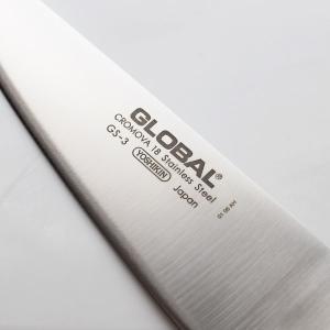 包丁 グローバル ステンレス GLOBAL GS-3 ペティーナイフ 13cm|p-s|05