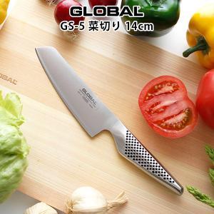 包丁 グローバル ステンレス GLOBAL GS-5 菜切り 14cm