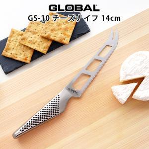 包丁 グローバル ステンレス GLOBAL GS-10 チーズナイフ 14cm|p-s