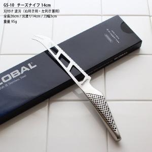 包丁 グローバル ステンレス GLOBAL GS-10 チーズナイフ 14cm|p-s|02