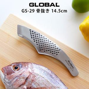 包丁 グローバル ステンレス GLOBAL GS-29 骨抜き 14.5cm p-s