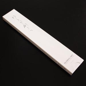 包丁 グローバル イスト GLOBAL IST ステンレス IST-04 パン切 包丁 20cm プレゼント付き デザインシュガー |p-s|12