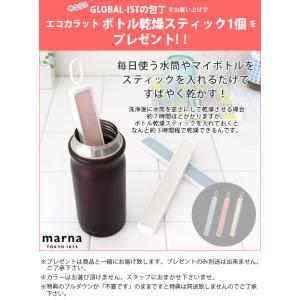 包丁 グローバル イスト GLOBAL IST ステンレス IST-04 パン切 包丁 20cm プレゼント付き デザインシュガー |p-s|13
