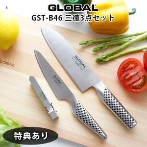 包丁セット 正規品 日本製 オールステンレス 一体型 包丁 キッチンナイフ おしゃれ 衛生的 ギフト...