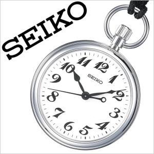 セイコー懐中時計 懐中時計 SVBR001 セール