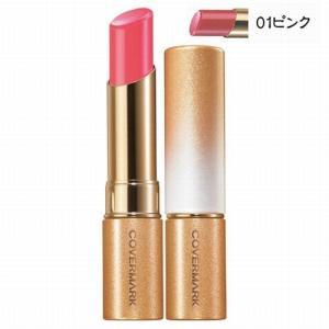 カバーマーク ブライトアップ ルージュ 01 ピンク 送料無料|p-shop
