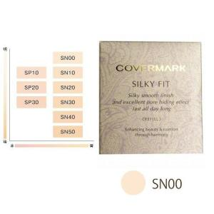 カバーマーク ファンデーション シルキー フィット SN00 リフィル 送料無料|p-shop