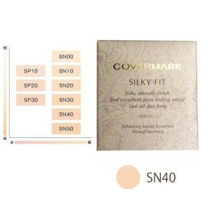 カバーマーク ファンデーション シルキー フィット SN40 リフィル 送料無料|p-shop