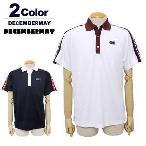 ◆商品説明 Tシャツ感覚で気負わず着用ができるスキッパータイプのポロシャツ。袖部分にはコーディネート...