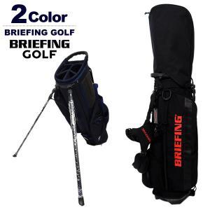 ブリーフィングゴルフ キャディバッグ スタンド式 9.5型 メンズ レディース BRIEFING B...
