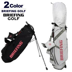 ブリーフィングゴルフ キャディバッグ スタンド式 8.5型 メンズ レディース BRIEFING B...