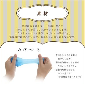 オールシーズンブーツ PAWTECT パウテクト / 犬 犬用 ブーツ / 送料無料|p-star|11