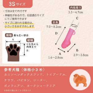 オールシーズンブーツ PAWTECT パウテクト / 犬 犬用 ブーツ / 送料無料|p-star|13