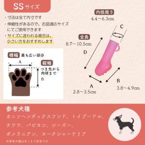 オールシーズンブーツ PAWTECT パウテクト / 犬 犬用 ブーツ / 送料無料|p-star|14