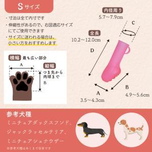 オールシーズンブーツ PAWTECT パウテクト / 犬 犬用 ブーツ / 送料無料|p-star|15
