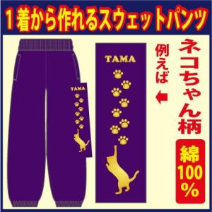 ◆素 材:綿 100%(ヘザーグレーは綿80%、ポリエステル20%)  ◆サイズ:150cmからビッ...