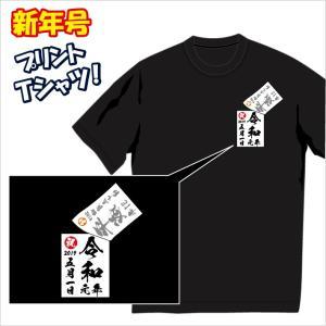 【綿Tシャツ】 素材:綿100%(一部のカラー/ヘザーグレー等はポリエステルが含まれております) カ...