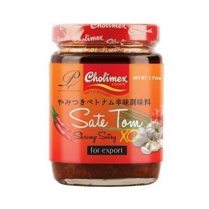 【ベトナムレストランP4オリジナル】サテトム(ベトナム風ラー油) アジアベトナムの食品・食材