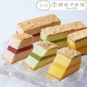 アイスクリーム アイス パティスリー銀座千疋屋 父の日 お中...