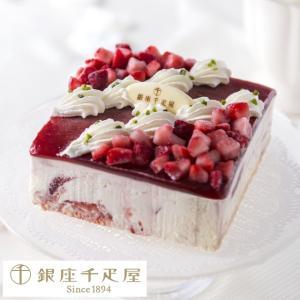 ホワイトデー お返し お菓子 パティスリー銀座千疋屋 ギフト ストロベリーアイスケーキ