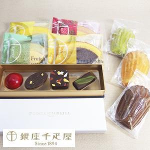 お歳暮 御歳暮 千疋屋 チョコレートパティスリー銀座千疋屋 千疋屋 潮彩(しおさい)ギフトセット