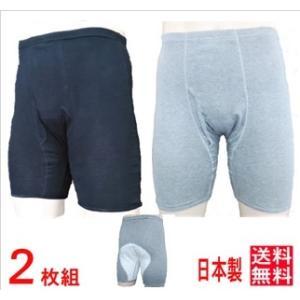 失禁  尿漏れロングパンツ 2枚組 尿漏れ中容量100cc 品番33032  (入り数の種類はページ...