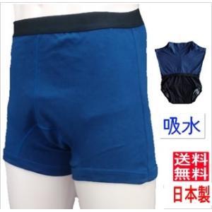 型33026【M/L/LL】【1枚】おねしょパンツ 大人男性用 大容量 後払可/送料無料/日本製