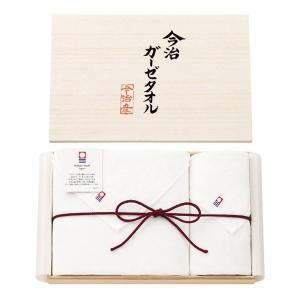 【商品名】 今治タオル ガーゼ 大判バス・ウォッシュタオルセット IMG-300