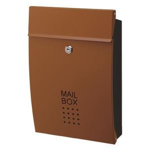 郵便受け/メールボックス 〔ブラウン〕 幅260mm 重さ1.8kg 鍵×2本付き スチール製 〔玄関 エントランス〕|pacific