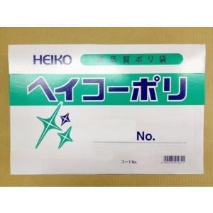 ヘイコーポリ No.9  0.03×150×250 1000枚|pack-mate