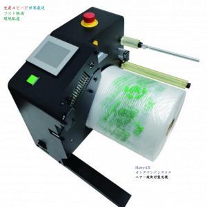 送料無料 新型 クッションハチ 緩衝材 製造機 卓上型 エアークッション 司化成工業 メーカー直送 商品代引利用不可 受注生産品|pack8983