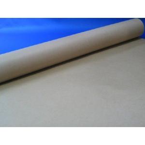 クラフト紙 クラフト巻 70g 茶紙 巻き 厚手 包装 梱包 養生 緩衝材 幅1,200mm 30M巻 コストダウン 多用途 pack8983